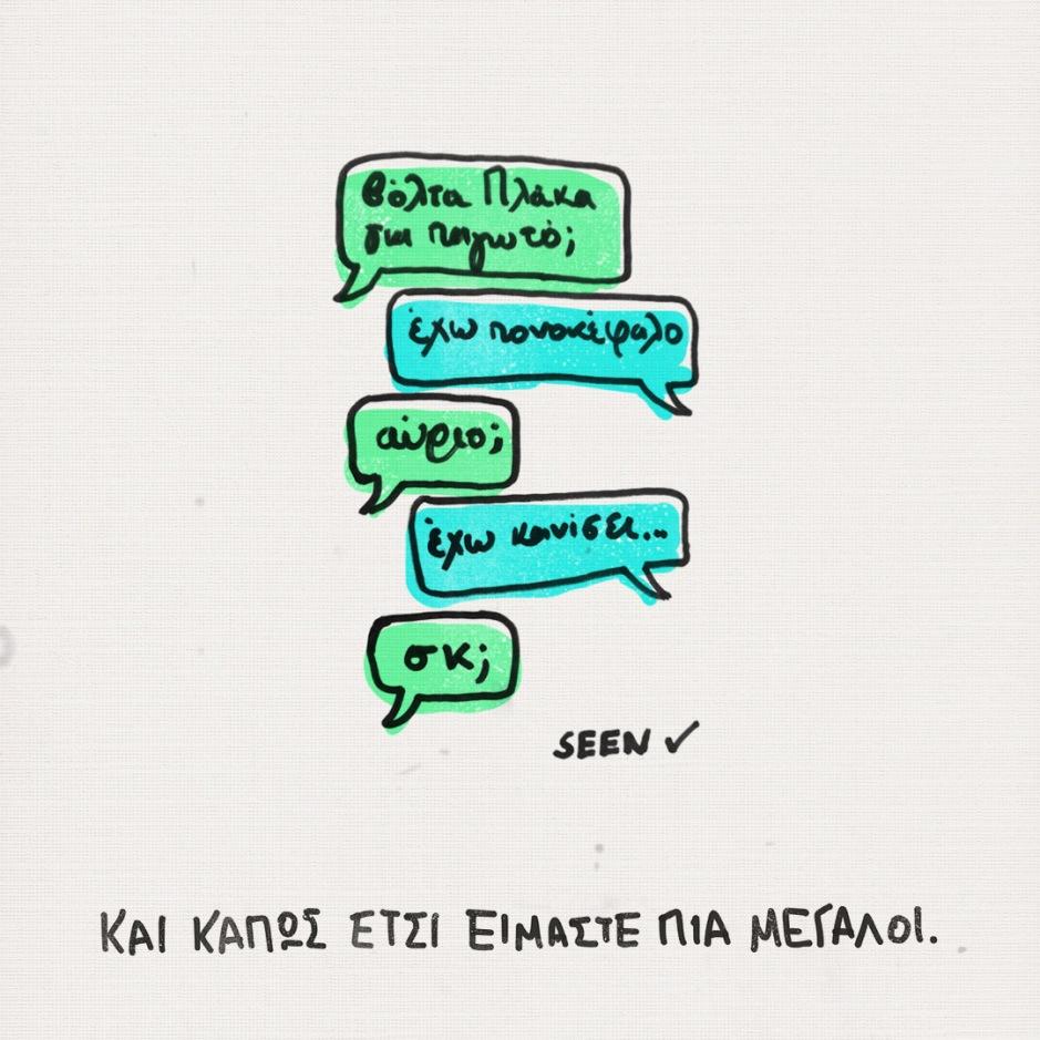 tumblr_nu3svdAU0N1r3fdyxo1_1280