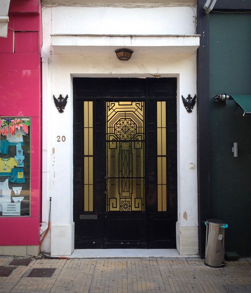 The Doors Of Athens 20