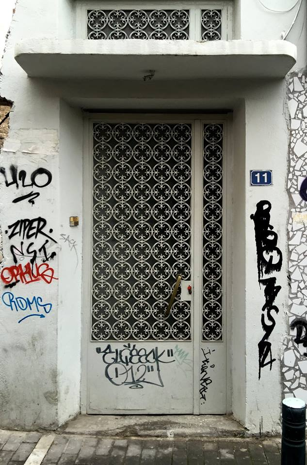 The Doors Of Athens 28