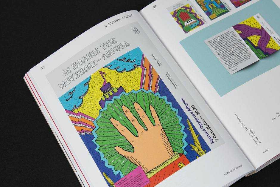 Slanted Bblog Mag 15