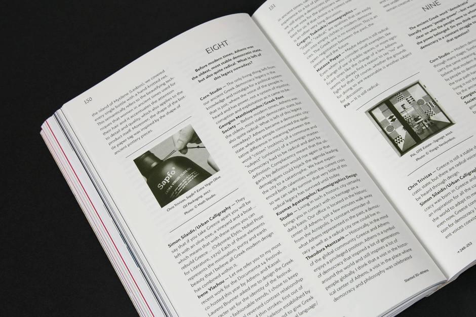 Slanted Bblog Mag 47